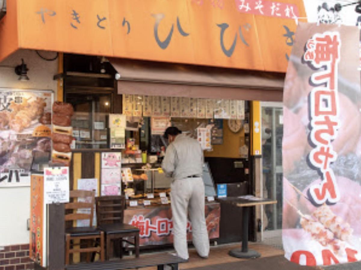 ひびき坂戸駅前南口店