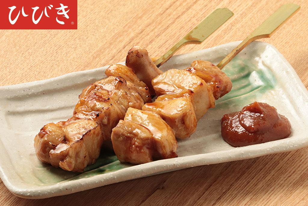 鶏もも串(高原ハーブ鶏使用)